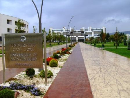 Званична презентација Друштва математичатра и физичара Црне Горе